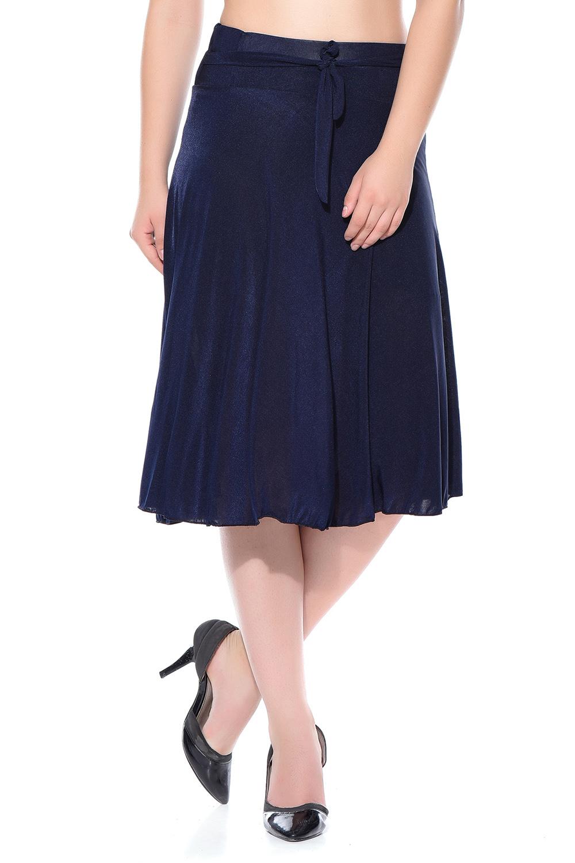 Style Gravity Navy Blue Midi Skirt